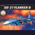 1:48  Academy  12270 Советский истребитель Су-27