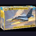 1:48 Zvezda 4821 Российский учебно-боевой самолёт Як-130