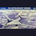 1:72  Trumpeter  01620 Российский стратегический бомбардировщик Ту-160
