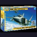 1:72  Zvezda  7244 Советский истребитель-перехватчик МиГ-31Б