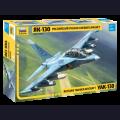 1:72  Zvezda  7307 Российский учебно-боевой самолет Як-130