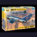 1:72 Звезда 7317   Советский истребитель МиГ-15