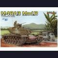 1:35  Dragon  3544 Американский средний танк M48A3 Patton