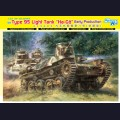 1:35   Dragon   6767 Imperial Japanese Army Type 95 Light Tank