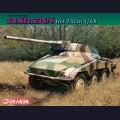 1:35 Dragon 6814 Бронеавтомобиль Sd.Kfz.234/4 mit 7.5cm L/48