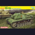 1:35 Dragon 6838 Советская самоходная артиллерийская установка SU-76i