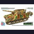1:35  Tamiya  35367 Немецкое тяжелое самоходное 150мм орудие Hummel (Late Production)
