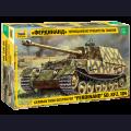 1:35  Zvezda  3653  Немецкая противотанковая самоходная артиллерийская установка Sd.Kfz.184 Ferdinand