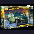 1:35  Zvezda  3668 Российский бронеавтомобиль ГАЗ-233014