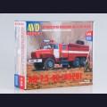 1:43 AVD Models 1299 Пожарная автоцистерна АЦ-7.5-40 (4320)