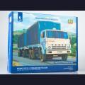 1:43 AVD Models 7063 КАМАЗ-53212 с прицепом ГКБ-8350
