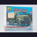 1:43 AVD Models 1347 Бортовой грузовик КрАЗ-260 (поздних выпусков)