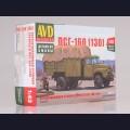 1:43 AVD Models 1350  Перекачивающая станция горючего ПСГ-160 (130)