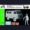 1:72 Alexminiatures A75 Автомобиль УаЗ-3962 военная авто инспекция