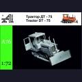 1:72 Alexminiatures A76 Трактор ДТ-75 с бульдозерным отвалом