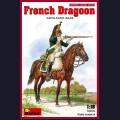 1:16 MiniArt 16016 Французский драгун Наполеовские войны