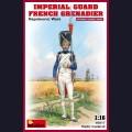 1:16 MiniArt 16017 Французский гренадер имперской гвардии Наполеовские войны