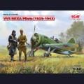 1:32 ICM 32102 Пилоты ВВС РККА 1939-1942г