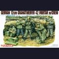 1:35 Dragon 6090  German 12cm Granatwerfer 42 Mortar w/Crew