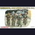 1:35 Dragon 6116 Немецкие солдаты дивизии