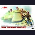 1:35  ICM  35640 Советский танковый десант 1943-1945 г.