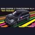 1:24 Hasegawa 20262 Mini Cooper S Countryman ALL4