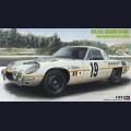 1:24 Hasegawa 20274 Mazda Cosmo Sport Marathon de la Route 1968г