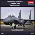 1:48 Academy 12295 Американский истребитель F-15E Strike Eagle
