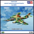 1:48 Hobby Boss 81768 Советский самолёт радиоэлектронной борьбы Як-28ПП