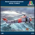 1:48 Italeri 2712 Военно-транспортный вертолёт UH-34J / H-34G.III