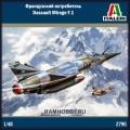 1:48 Italeri 2790 Французский истребитель Dassault Mirage F.1