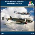 1:48 Italeri 2794 Немецкий тяжёлый истребитель Messerschmitt Bf.110C/D