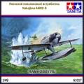 1:48 Tamiya 61017 Японский поплавковый истребитель Nakajima A6M2-N