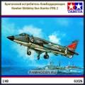 1:48 Tamiya 61026 Британский истребитель-бомбардировщик Hawker Siddeley Sea Harrier FRS.1