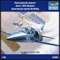 1:48 Trumpeter 05804  Пилотажный самолёт Aero L-39C Albatros пилотажная группа Breitling