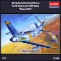 1:72 Academy 12546 Американский истребитель North American F-86F Sabre