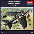 1:72 Academy 12559 Палубный истребитель Vought F-8P Crusader