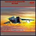 1:72 ICM 72175 Советский самолёт прорыва ПВО МиГ-25БМ