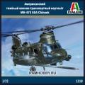 1:72 Italeri 1218 Американский тяжёлый военно-транспортный вертолёт MH-47E SOA Chinook