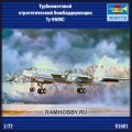 1:72 Trumpeter 01601 Турбовинтовой стратегический бомбардировщик-ракетоносец Ту-95МС