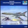 1:72 Trumpeter 01687 Советский тяжёлый барражирующийперехватчик Ту-128М