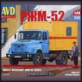 1:43 AVD Models 1213 Ремонтно-жилищная мастерская РЖМ-52 (4333)