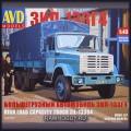 1:43 AVD Models 1257 Бортовой грузовик ЗиЛ-133Г4 (с тентом)