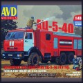 1:43 AVD Models 1270 Пожарная автоцистерна АЦ-5-40 (43118)