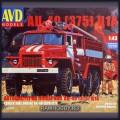 1:43 AVD Models 1298 Пожарная автоцистерна АЦ-40 (375) Ц1А