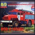1:43 AVD Models 1301 Пожарно-спасательный автомобиль ПСА-2 (4320)