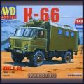 1:43 AVD Models 1380 Грузовой автомобиль ГАЗ-66 КУНГ