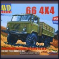 1:43 AVD Models 1384 Армейский бортовой грузовик ГАЗ-66