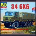 1:43 AVD Models 1390 Армейский бортовой грузовик ГАЗ-34