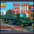 1:43 AVD Models 7057 Седельный тягач МАЗ-200В с полуприцепом МАЗ-5215